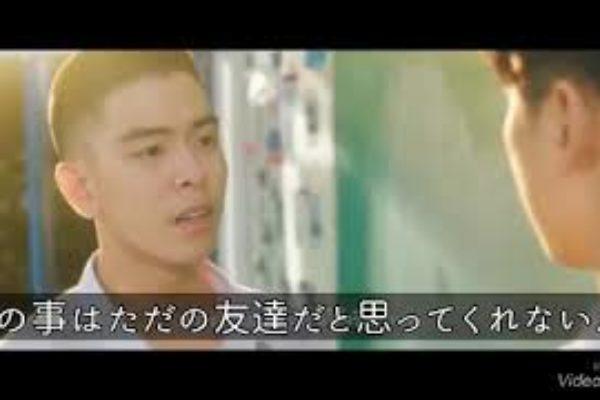 Dew 予告 日本語字幕